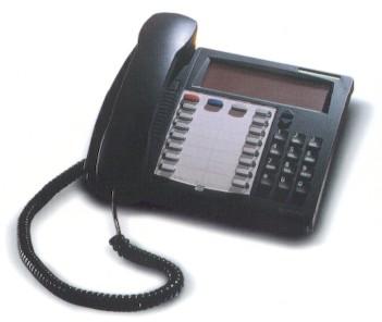 Multi-line Executive Display Telephone